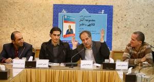 از راست: دکتر اسماعیل امینی (شاعر و طنزپرداز)، اسدا... امرایی (مترجم)، عباس احمدی (مترجم) و دکتر فرامرز آشنای قاسمی (نویسنده و طنزپرداز)
