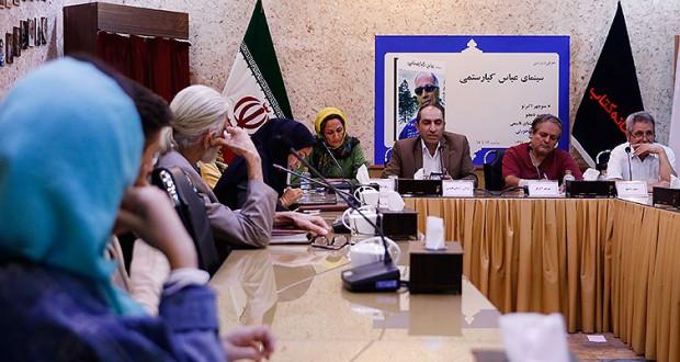 مراسم نقد تخصصی و جشن امضای کتاب سینمای کیارستمی در خانه کتاب ایران،  11 مهر 1397